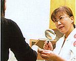 診察と問診