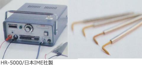 HR-5000/日本IME社製